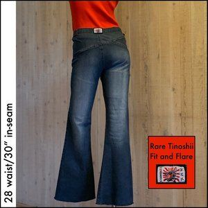 🇯🇵Vintage Tanoshii bootcut perfect fit jeans
